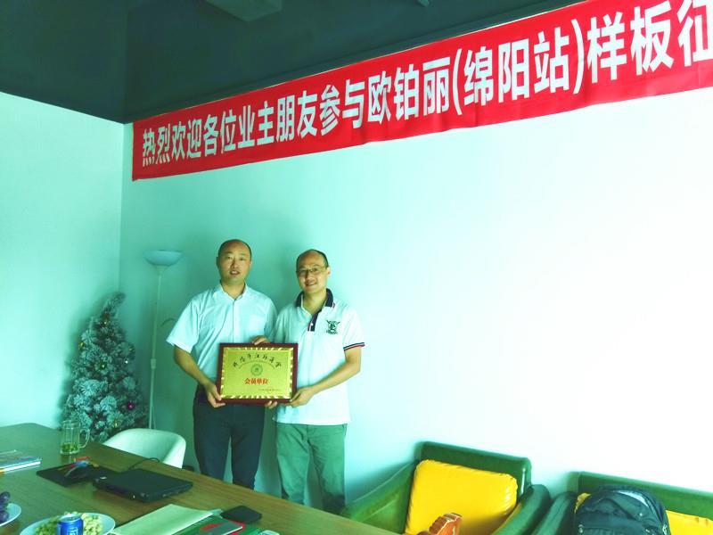 祝贺:徐建忠先生正式加入金佰利app成为金佰利app会员